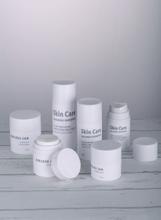 RL13老款真空膏霜乳液瓶系列